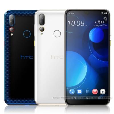 HTC Desire 19+ (6GB/128GB) 首款三鏡頭設計智慧機