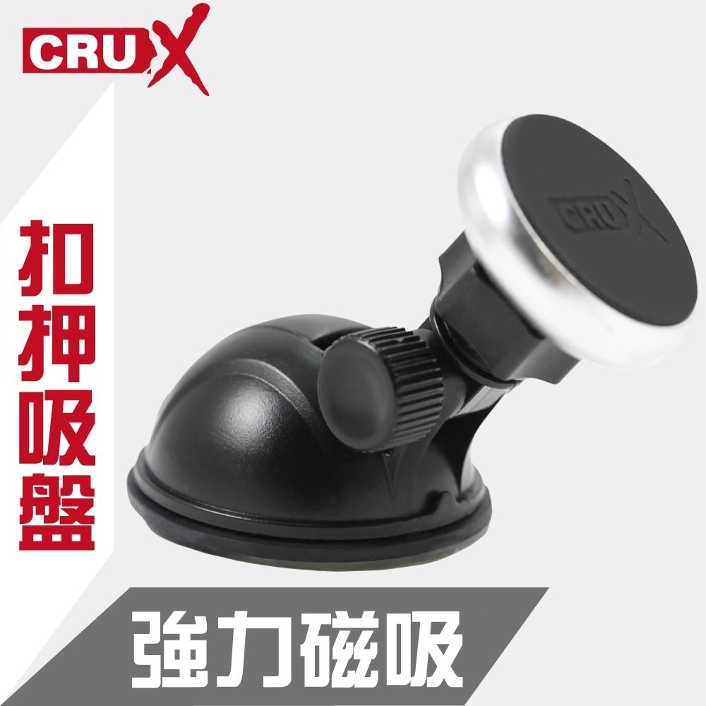 【CRUX】吸盤扣式 強力磁吸手機架