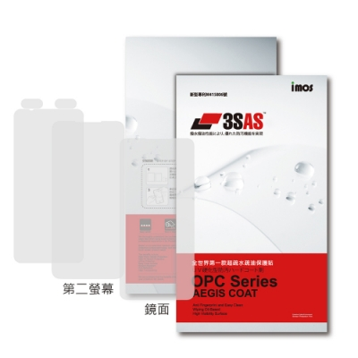 iMos LG G8X ThinQ 3SAS 螢幕保護貼