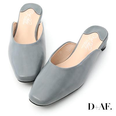 D+AF 質感品味.素面方頭圓跟穆勒鞋*藍