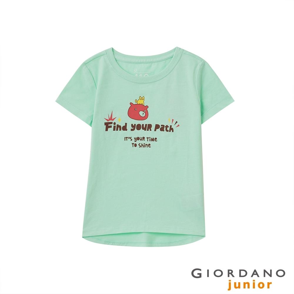GIORDANO 童裝SHINE圓襬印花T恤 - 21 布魯克綠