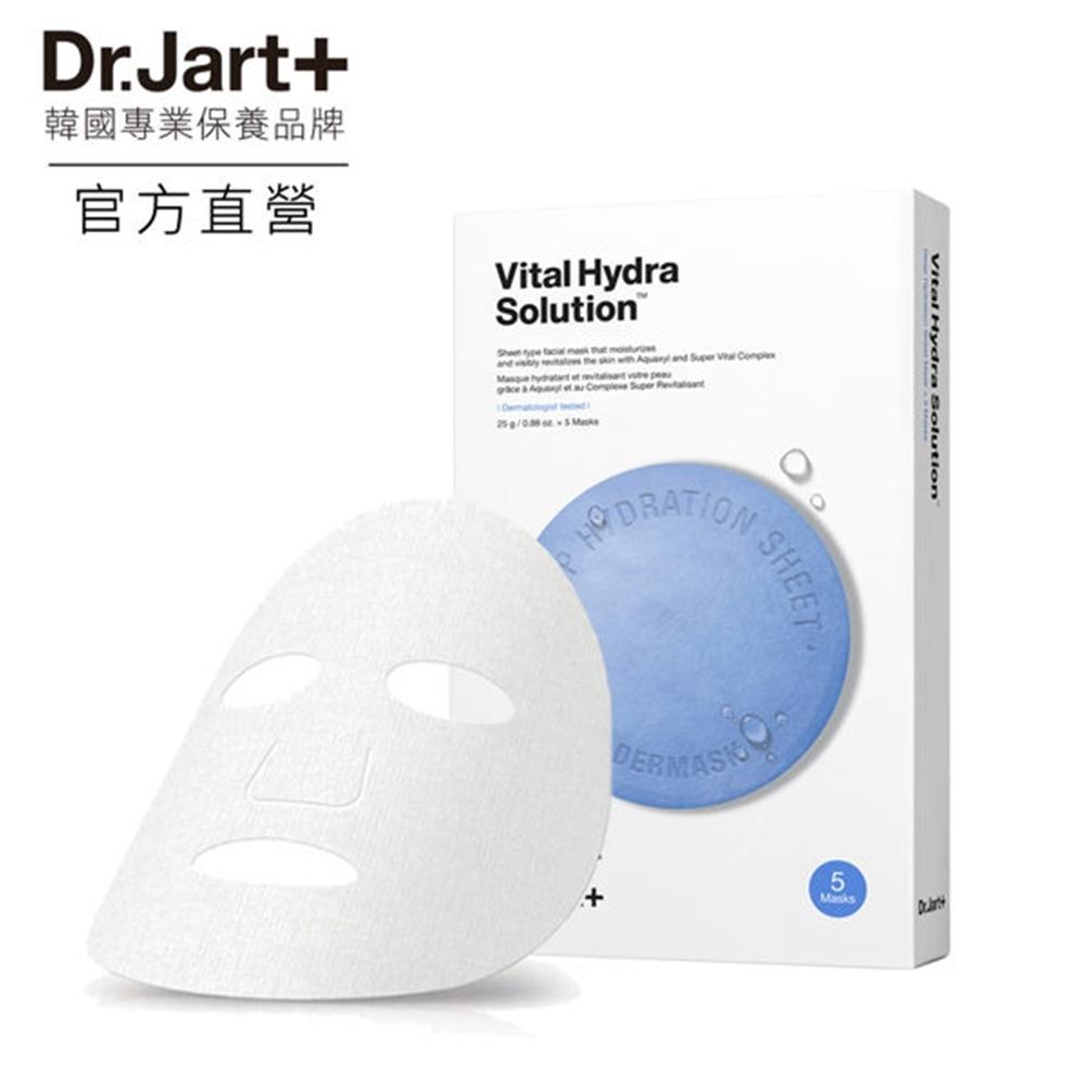 Dr.Jart+錦囊妙劑活力保濕面膜5PCS