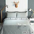 YVONNE COLLECTION 倒影馴鹿雙人三件式被套+枕套組-灰