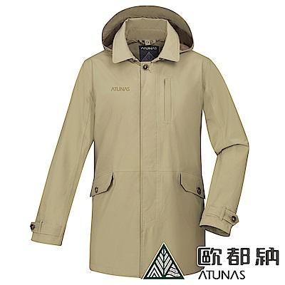 【ATUNAS 歐都納】男GORE-TEX+羽絨長版兩件式外套A-G1840M卡其