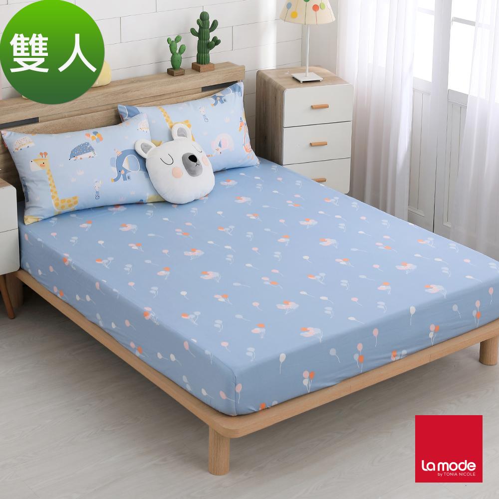 La Mode寢飾 動物嘉年華環保印染100%精梳棉床包枕套三件組(雙人)