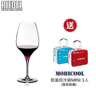 RIEDEL VITIS系列CABERNET 紅酒杯2入