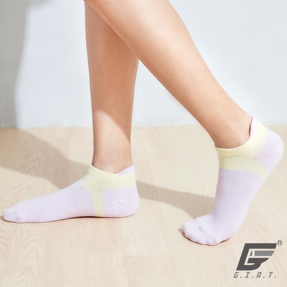 GIAT台灣製立體護跟萊卡船形襪(男女適用)-淺粉