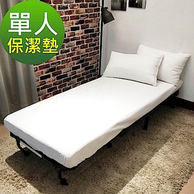 La Veda 防水防螨保潔墊床包-單人-3色