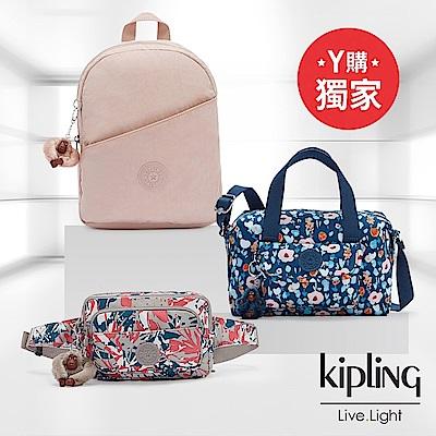 [限時搶]Kipling優雅時尚百搭造型包(後背/側背多款任選均一價)