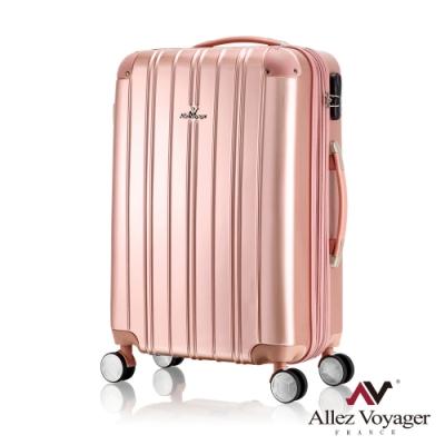 奧莉薇閣 20吋 國色天箱 PC硬殼 可加大 行李箱 旅行箱 登機箱(玫瑰金)