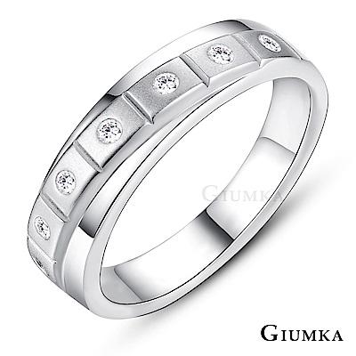GIUMKA情侶戒指925純銀尾戒 永恆幸福-共2款