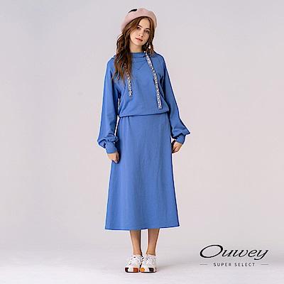 OUWEY歐薇 珍珠袢帶素面連帽長版洋裝(藍)