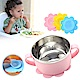嬰幼兒童 學習碗 吸盤 雙面餐具防滑專用吸盤 -超值2入kiret product thumbnail 1