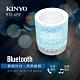 KINYO炫光藍牙讀卡喇叭BTS689 product thumbnail 1