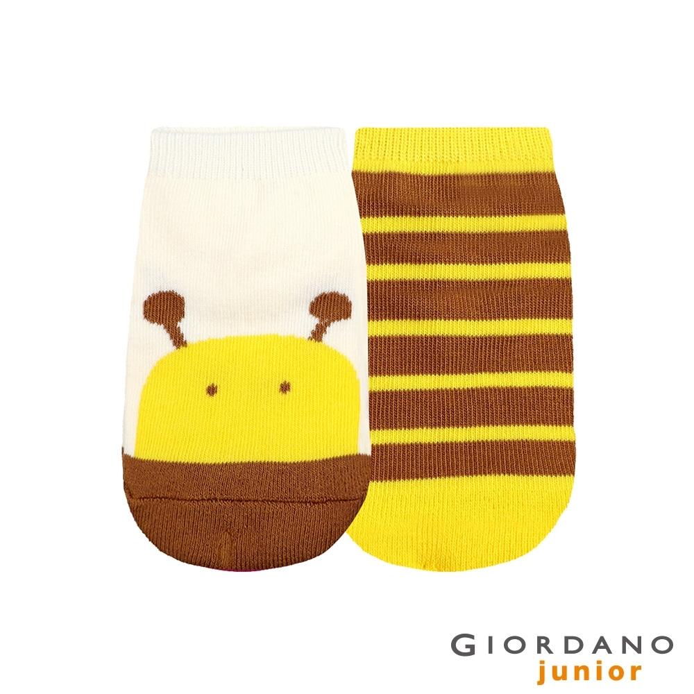 GIORDANO 童裝趣味動物頭像條紋短襪(兩雙入)-15 檸檬黃/咖啡