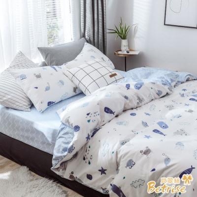 Betrise藍泡泡海洋 特大-環保印染100%精梳純棉防蹣抗菌四件式兩用被床包組
