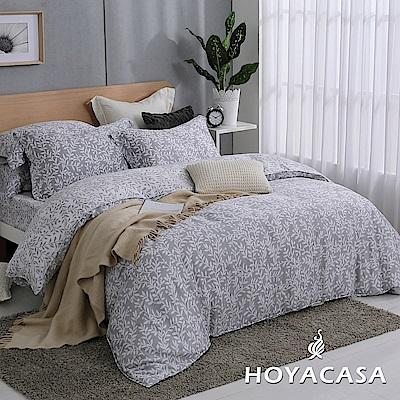 HOYACASA莫里 加大四件式抗菌60支天絲兩用被床包組