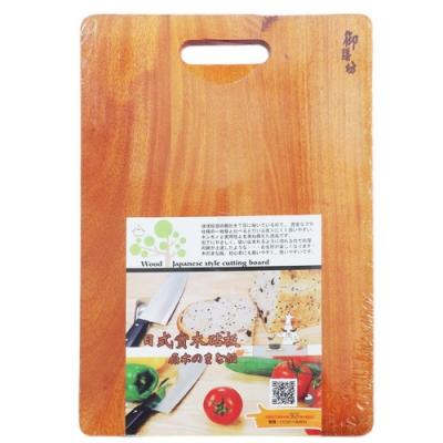 日式實木砧板 39x27cm-3入