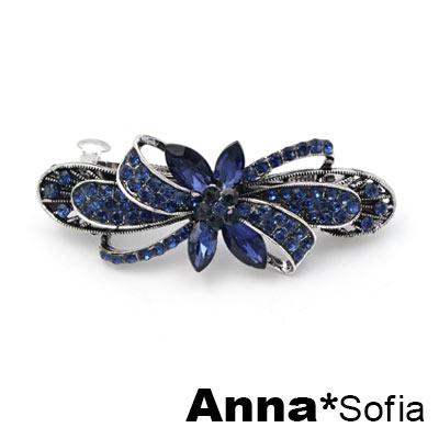 【滿額再7折】AnnaSofia 璇葉藍晶結 純手工髮夾邊夾
