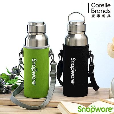 (買一送一)康寧Snapware 316不鏽鋼超真空保溫運動瓶1100ML