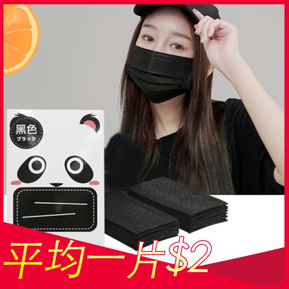 [時時樂限定]全方位療癒動物 活性碳口罩-獨立包裝(2盒共100片)