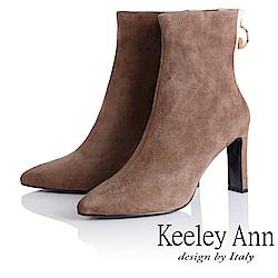 Keeley Ann 設計美學~異色拼接圓形金屬拉環短靴(可可色-Ann)