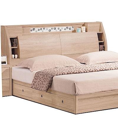 文創集 雪莉時尚6尺木紋雙人加大床頭箱-182X30X108.5cm免組
