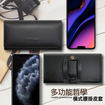 City for iPhone11 / iPhone 11 Pro Max哲學橫式腰掛皮套