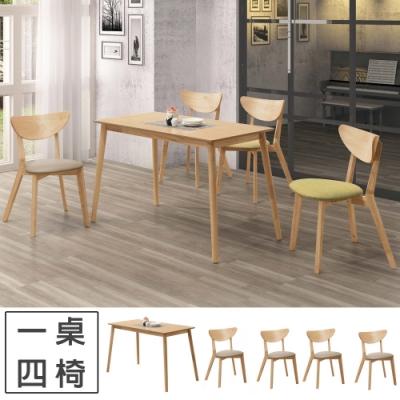 Homelike 亞瑟4尺本色餐桌椅組(一桌四椅)