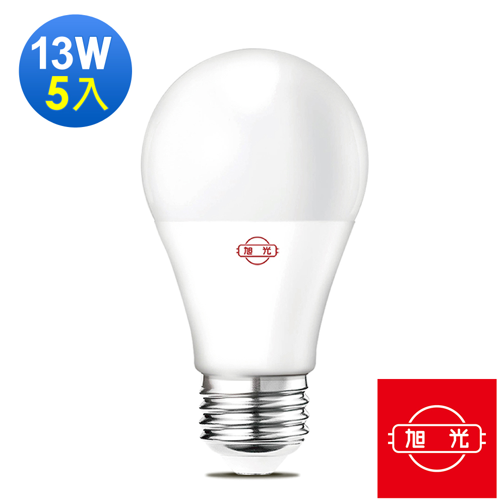 旭光 13W全電壓LED燈泡 超值5入組(白光/黃光)