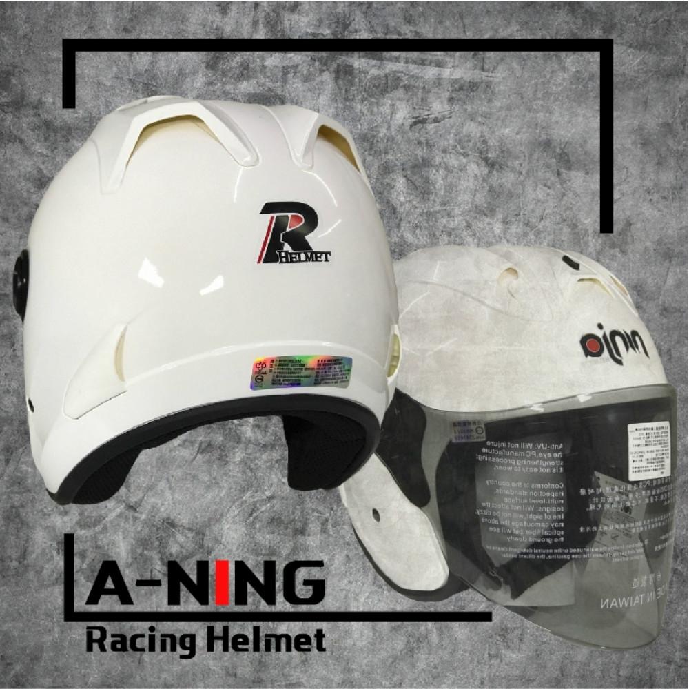 A-NING 時尚R帽 類經典Arai安全帽 雙導流 貓耳 外銷日本式樣款 機車 K1 (亮白色)