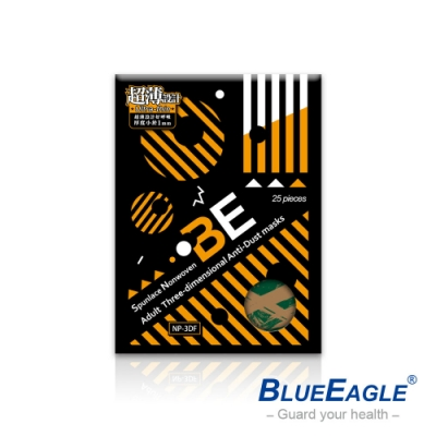 【藍鷹牌】台灣製 立體型成人防塵口罩 水針布款-潮流綠(25片x3盒)