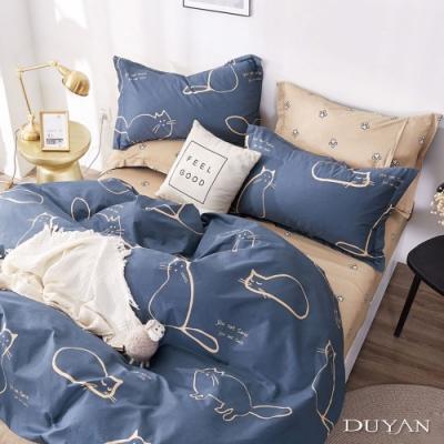 DUYAN竹漾-100%精梳純棉-雙人加大床包被套四件組-貓王國之夜 台灣製