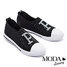 休閒鞋 MODA Luxury 華麗水鑽飛織布厚底休閒鞋-黑