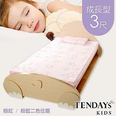 【TENDAYs】成長型兒童健康床墊<b>3</b>尺標準單人(15cm厚記憶床 兩色可選)