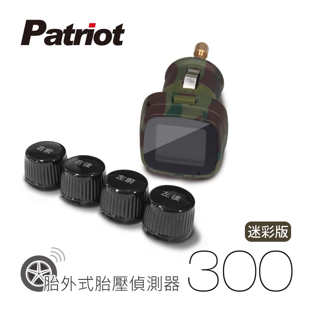 愛國者 300 無線點菸器藍光顯示 胎外式胎壓偵測器(迷彩版)-快