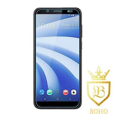 [BOHO]完全保護 鋼化玻璃保護貼 9H HTC U12 Life