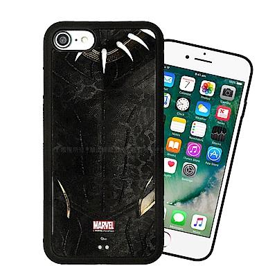 漫威授權 iPhone SE2/8/7 4.7吋 共用 黑豹電影版 防滑手機殼(齊爾蒙格) 有吊飾孔