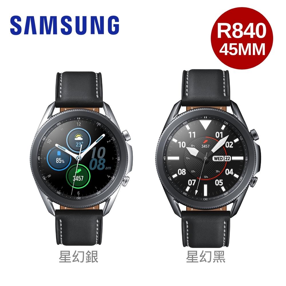 【藍芽版】Samsung 三星 Galaxy watch 3 智慧手錶 (SM-R840) -45mm