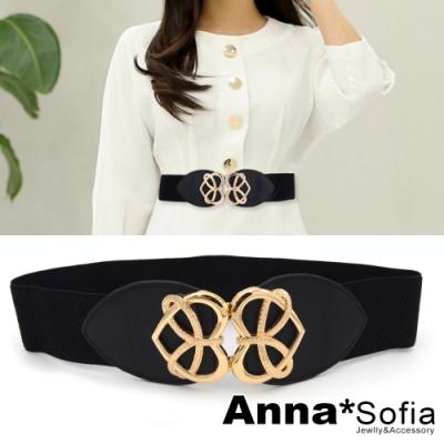 AnnaSofia 線繞甜心金釦 寬版彈性腰帶腰封(酷黑系)