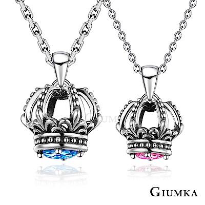 GIUMKA情侶項鍊刻字推薦925純銀男女短鍊 皇室戀曲情人節送禮推薦 單個價格(MIT)