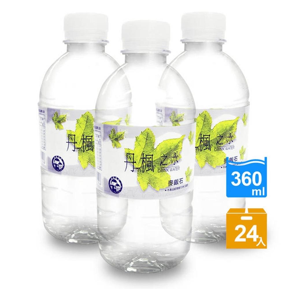DRINK WATER丹楓之水 麥飯石礦泉水360ml(24瓶/箱)