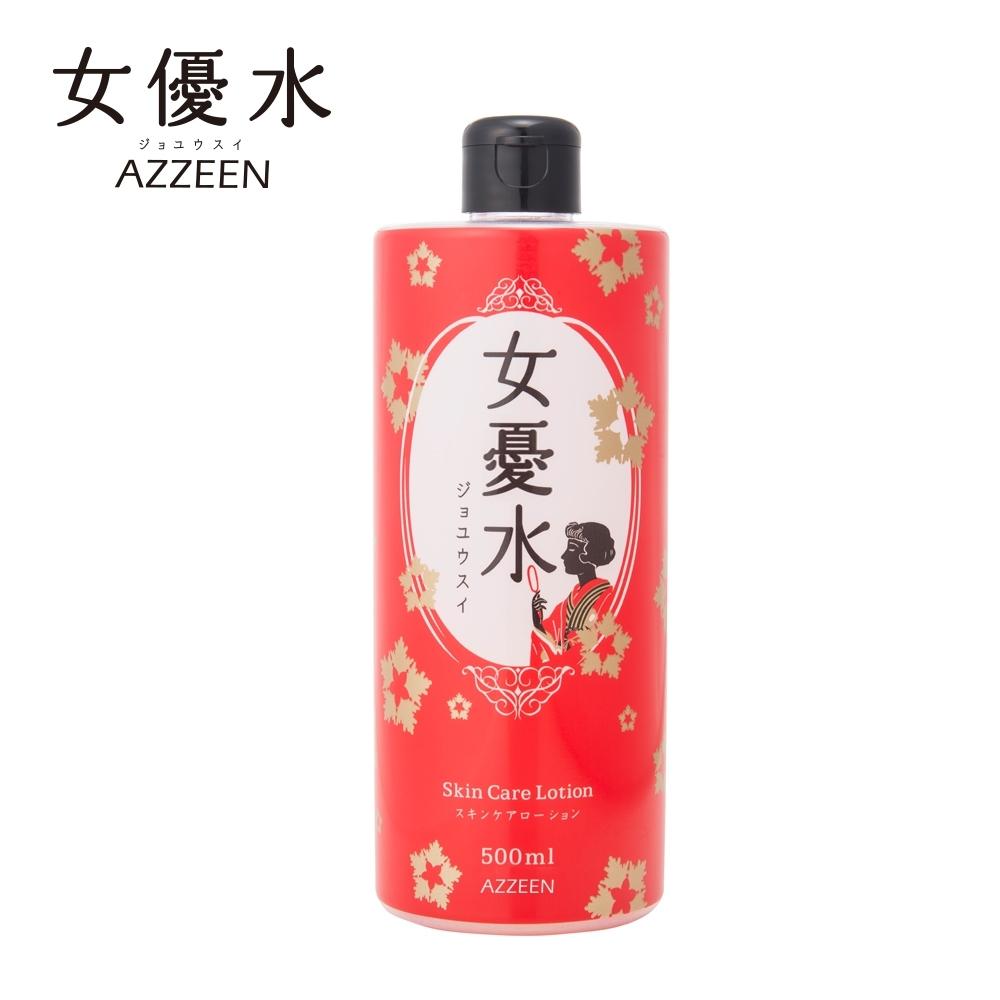 【AZZEEN】芝研 女憂水(500ml)