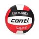 conti 3號球 超軟橡膠排球-排球協會指定用球 V700-3-WBKR 紅黑白 product thumbnail 1