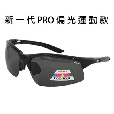 [時時樂]Docomo專業抗UV400太陽眼鏡任2款499