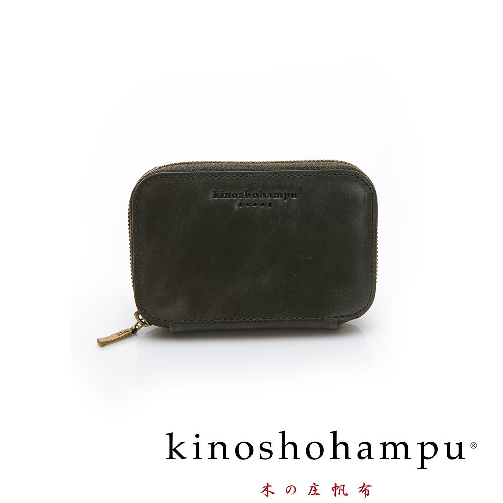 kinoshohampu AKI系列牛皮小零錢包 墨綠