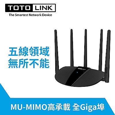 TOTOLINK A3100R AC1200 Giga無線網路WiFi路由器分享器
