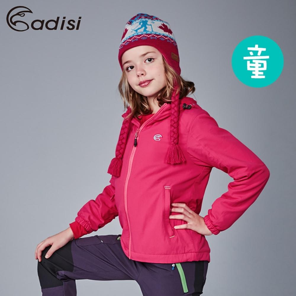 ADISI 童雙層抗風潑水連帽保暖外套 AJ1621082