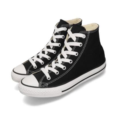 Converse 休閒鞋 All Star 高筒 穿搭 童鞋