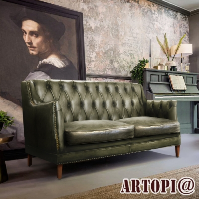 ARTOPI_HANDEL亨德爾復古拉釦牛皮雙人沙發-松綠 W141*D82*H82 cm